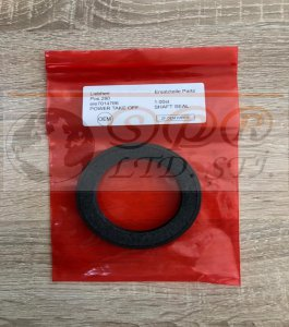 7014766 SHAFT SEAL